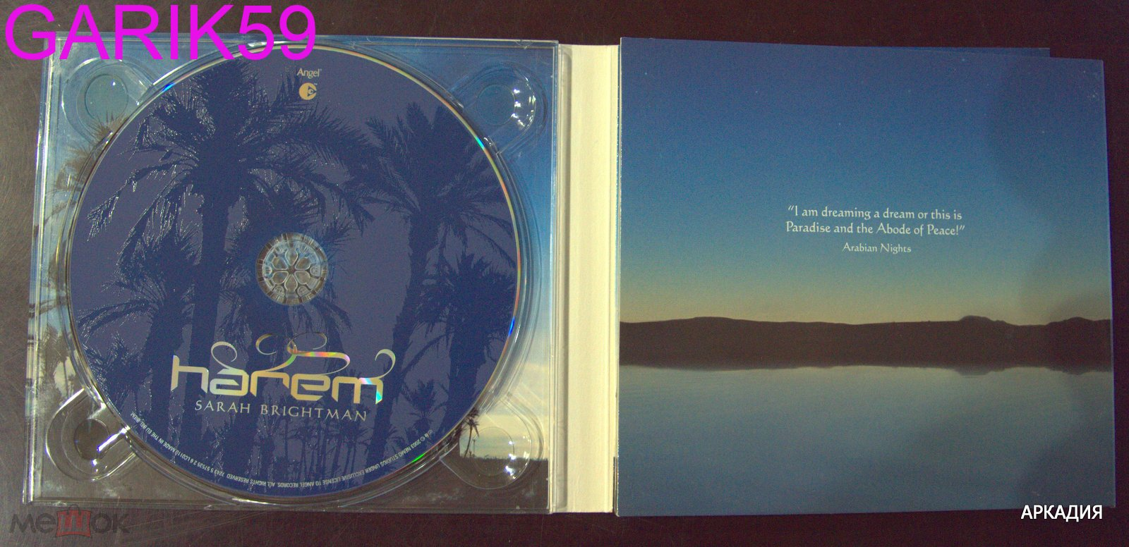 SARAH BRIGHTMAN P/2003 ,,HAREM'' CD+DVD SPECIAL LIMITED EDITION