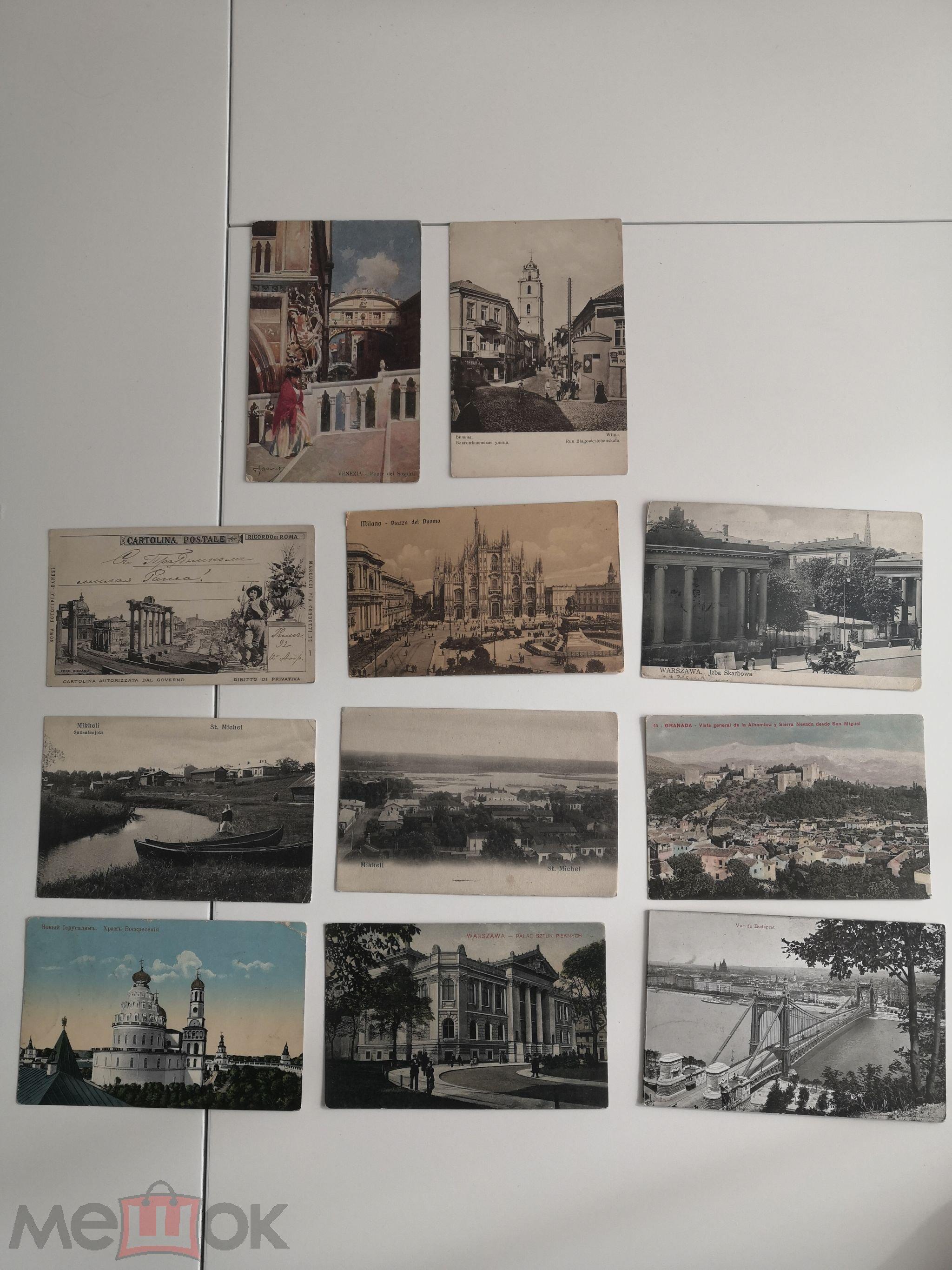 Аукцион открытки до 1917, день рождения