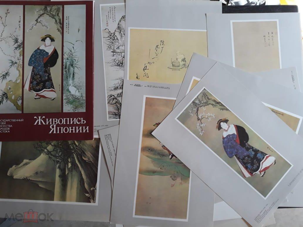 Открытки, набор открыток красота в простом