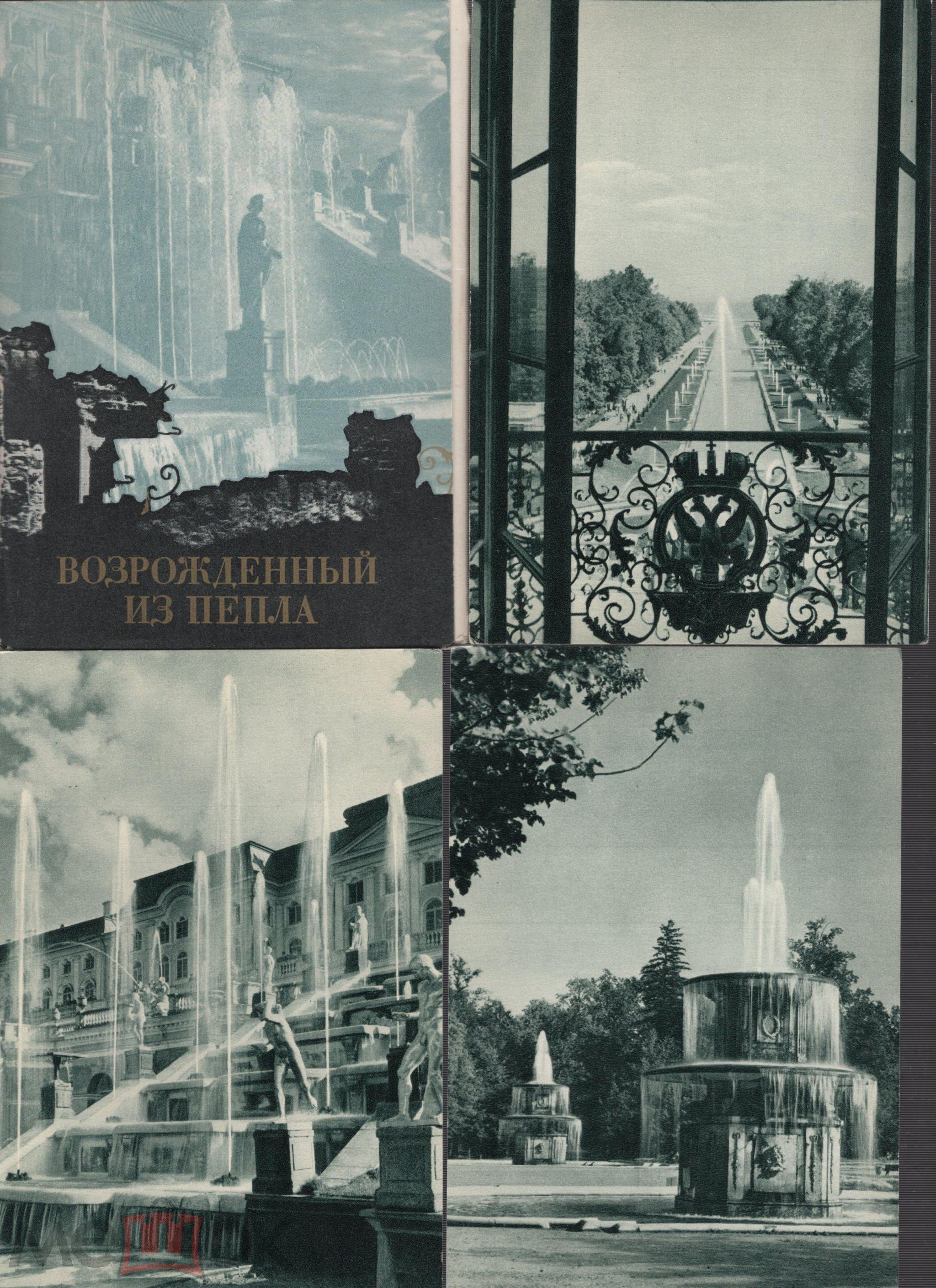 Набор открыток 1969 года, открытки медовым спасом
