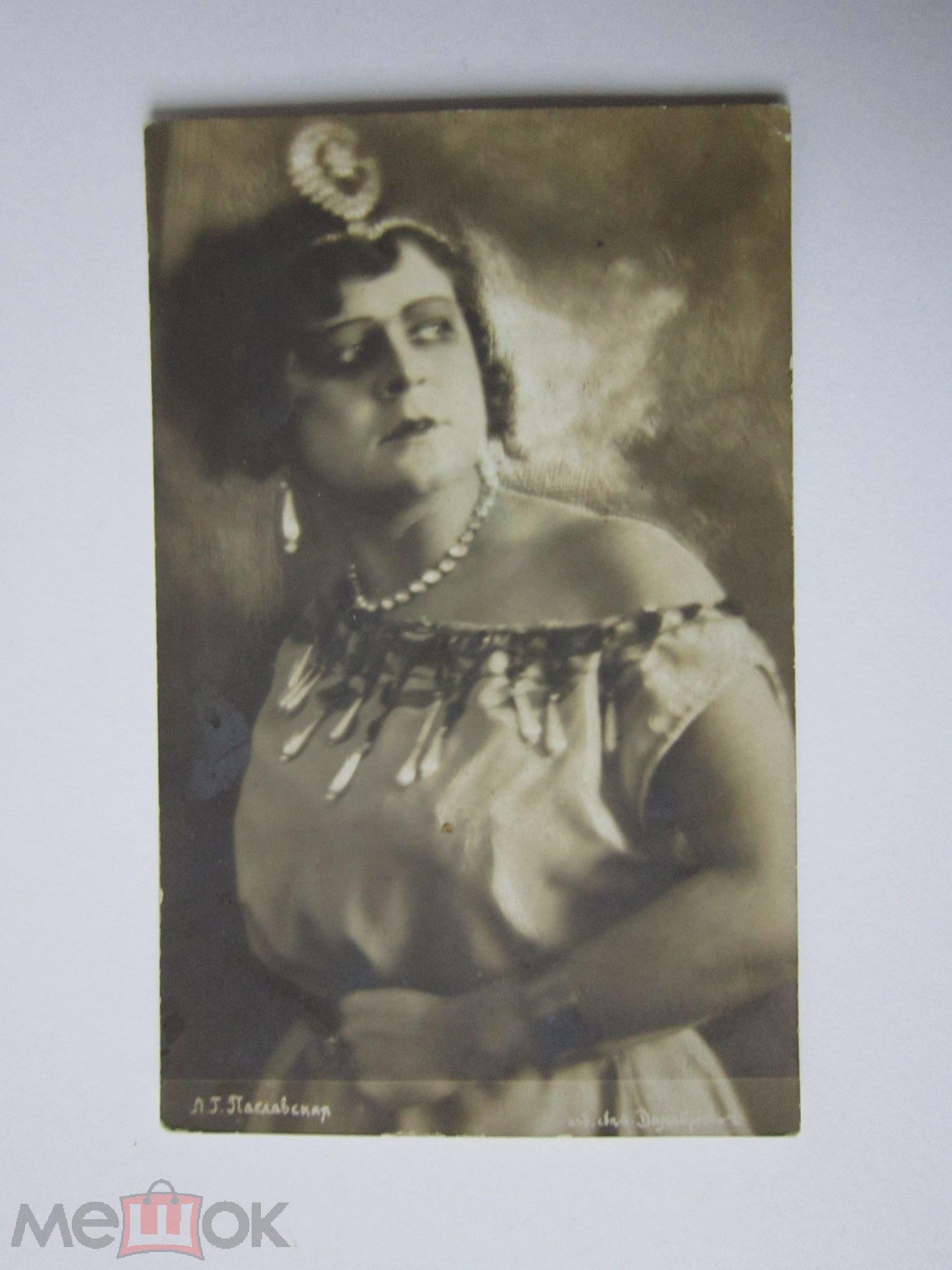 Оперные открытки, годовщиной