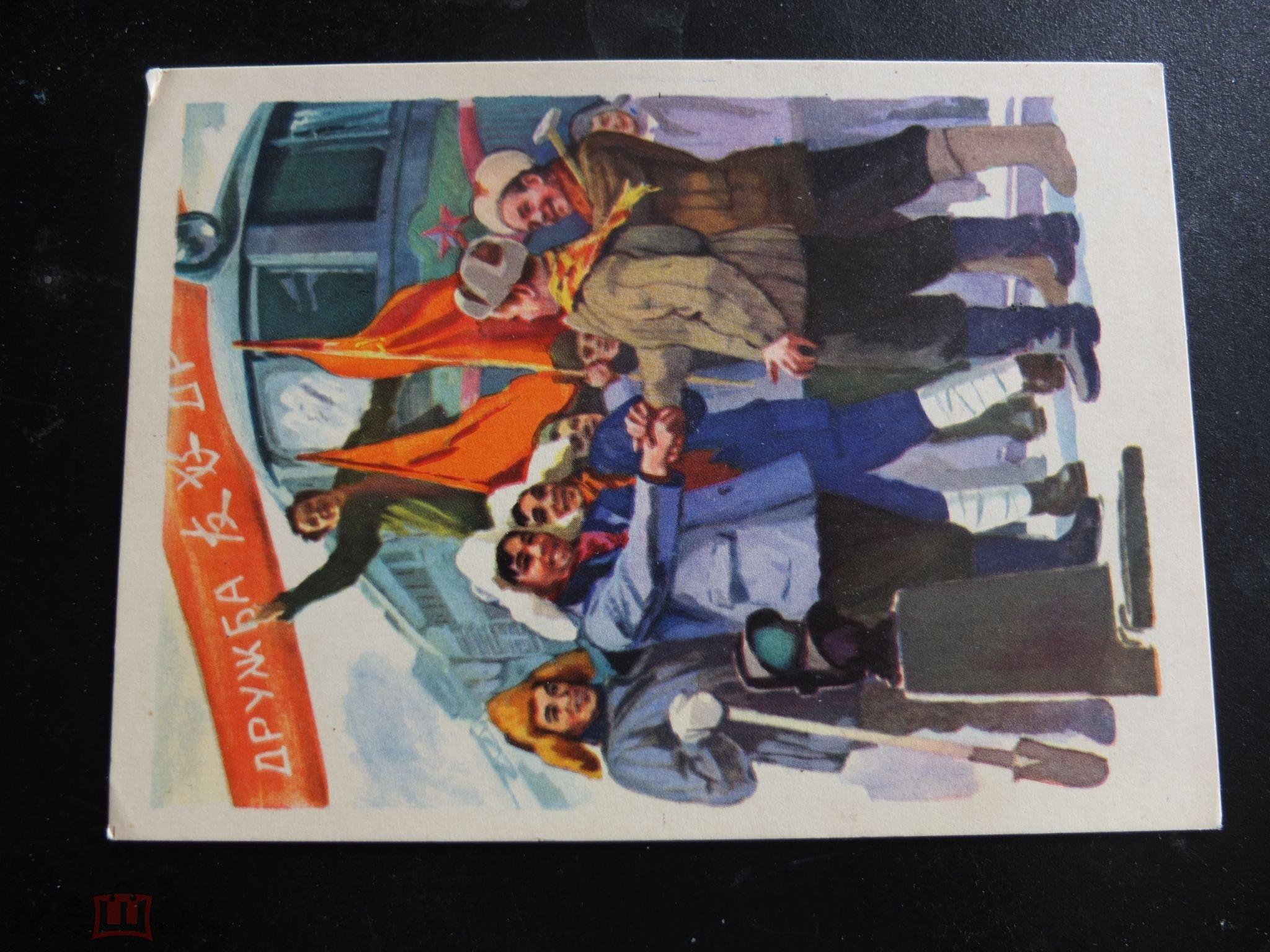 Приколы, советские открытки бокс