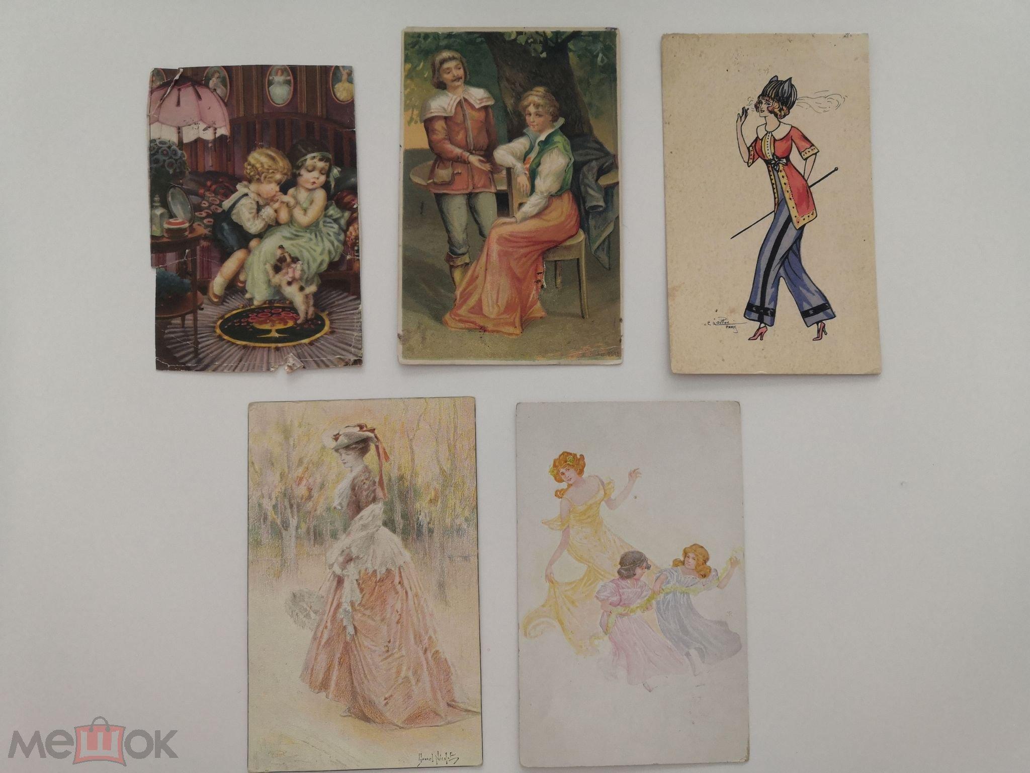 Магазин купит старинные открытки, открытка день