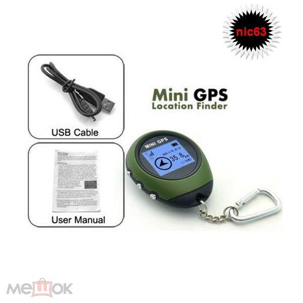НАВИГАТОР брелок GPS трекер нигде не теряться new