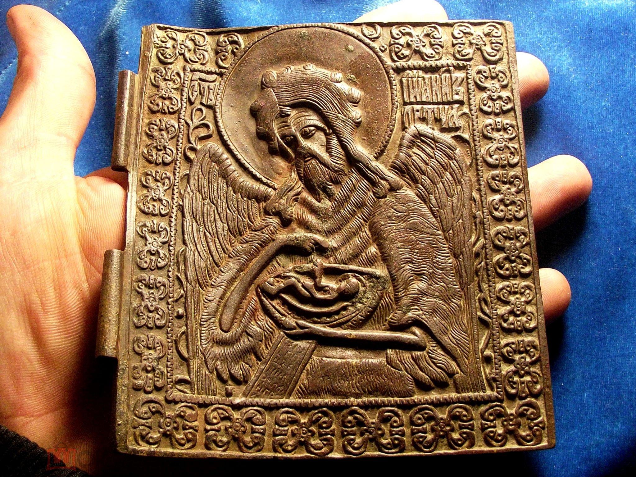 Старообрядческая открытка, настя