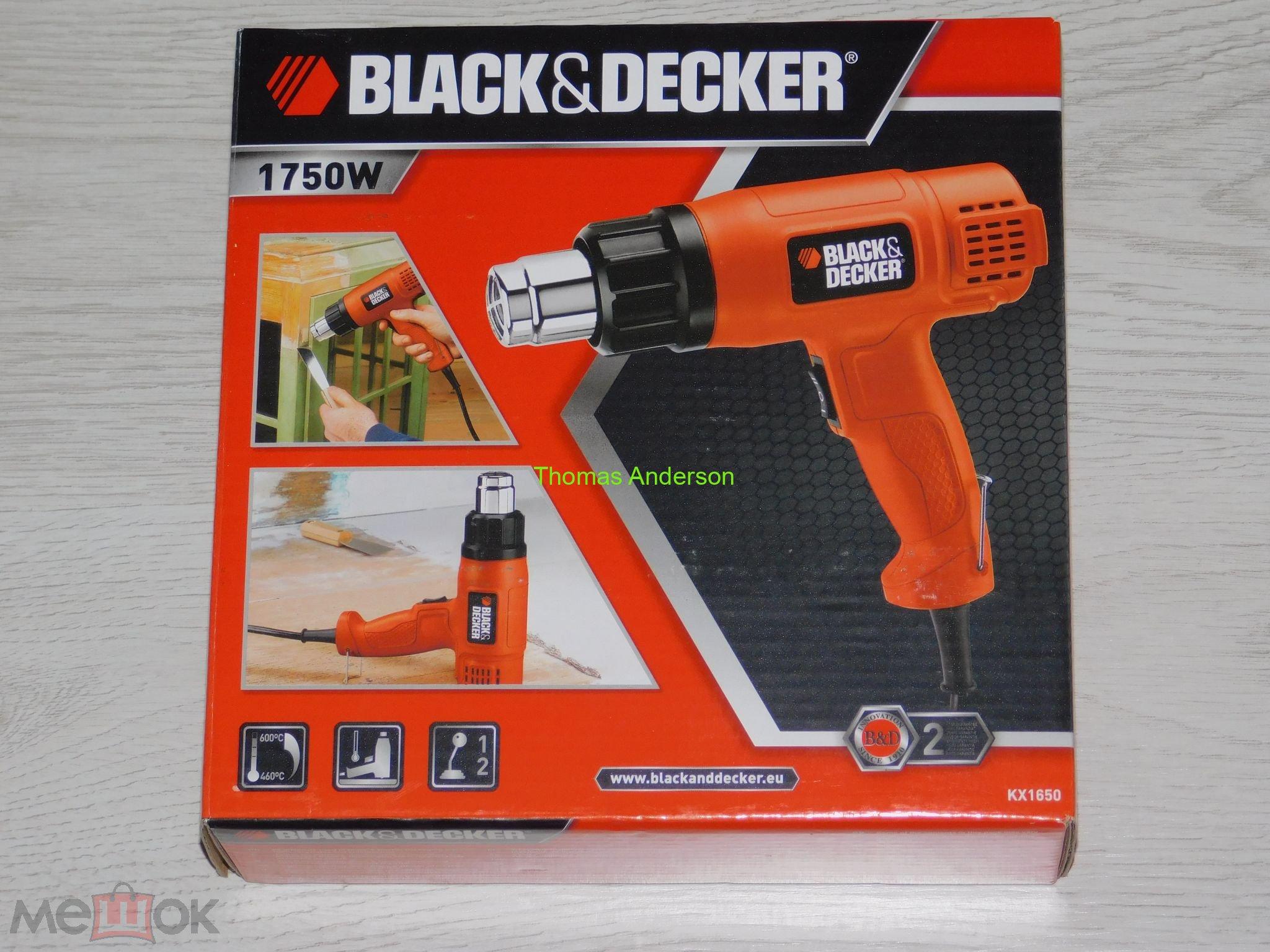 Фен технический (термопистолет)  Black&Decker KX1650 новый