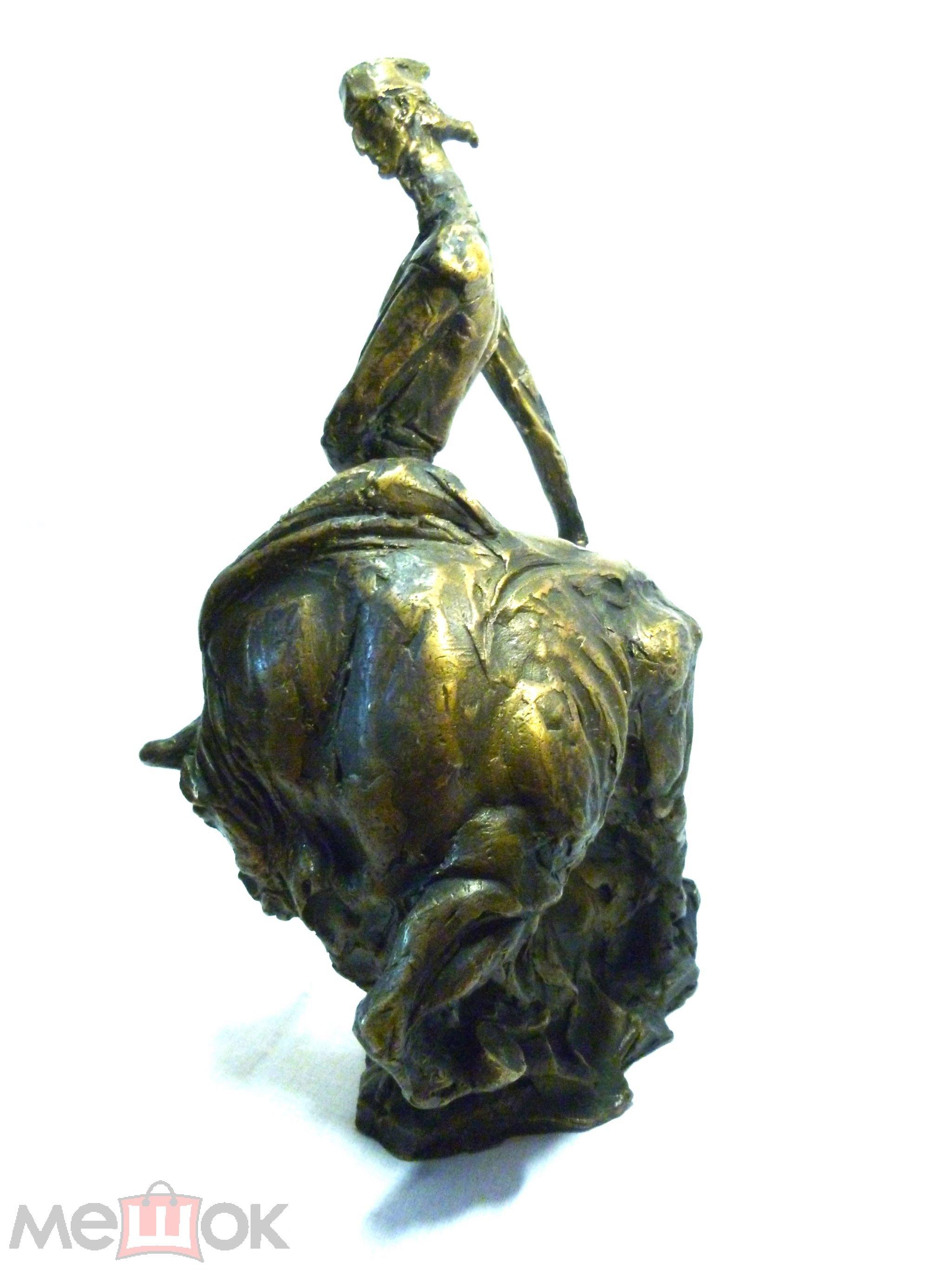 Тореодор и Бык бронза Барков ( лошадь конь лев собака статуэтка чугун касли куса счлз мзхл )