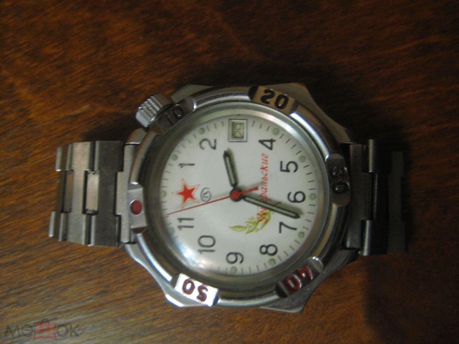 Часы Генеральские