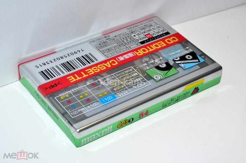 maxell CD's I 54 1995г (Type I) JAPAN MARKET  (2949)
