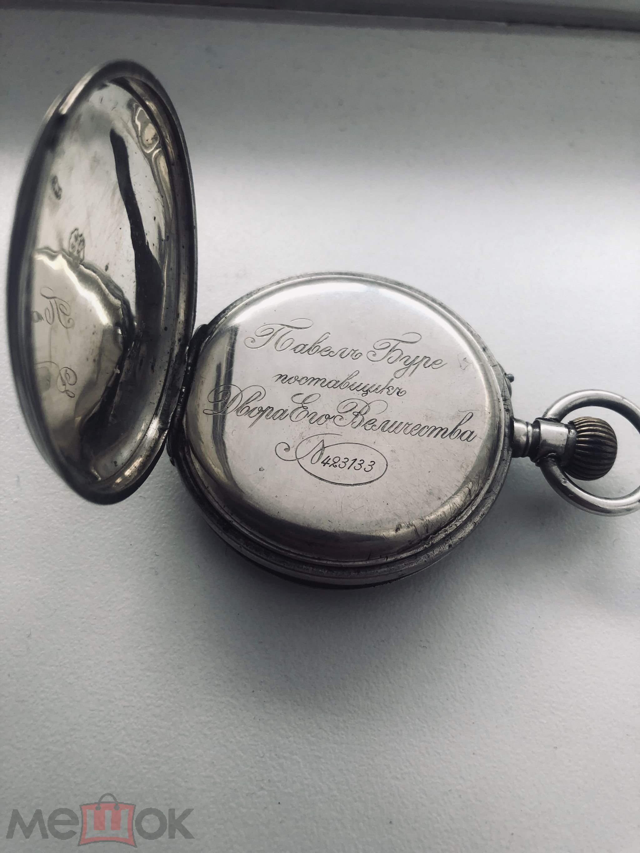 Карманные часы, Павел Буре. Серебряные, на ходу.