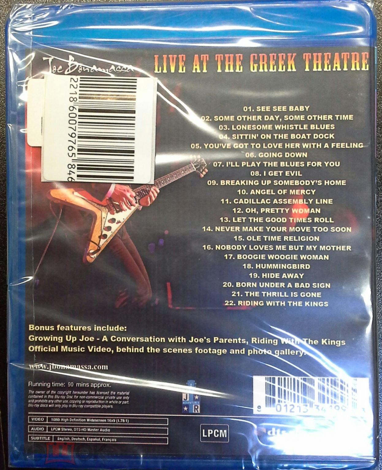 Joe Bonamassa - Live at the Greec Theatre ( BluRay)