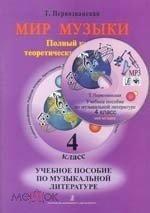 Сборник полек и галопов в переложении для аккордеона или баяна.  Г. Бойцова.