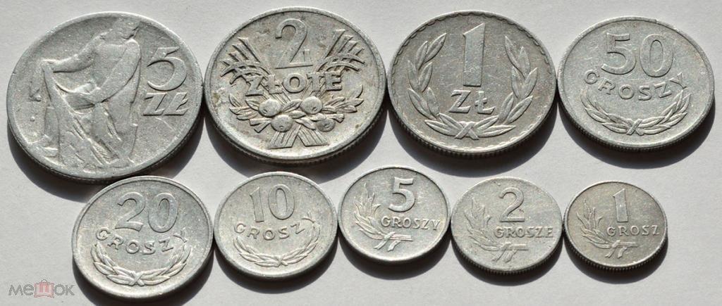 5 + 2 + 1 злотых + 50 + 20 + 10 + 5 + 2 + 1 грошей 1949, 1958, 1959, 1973, 1934 гг. Польша