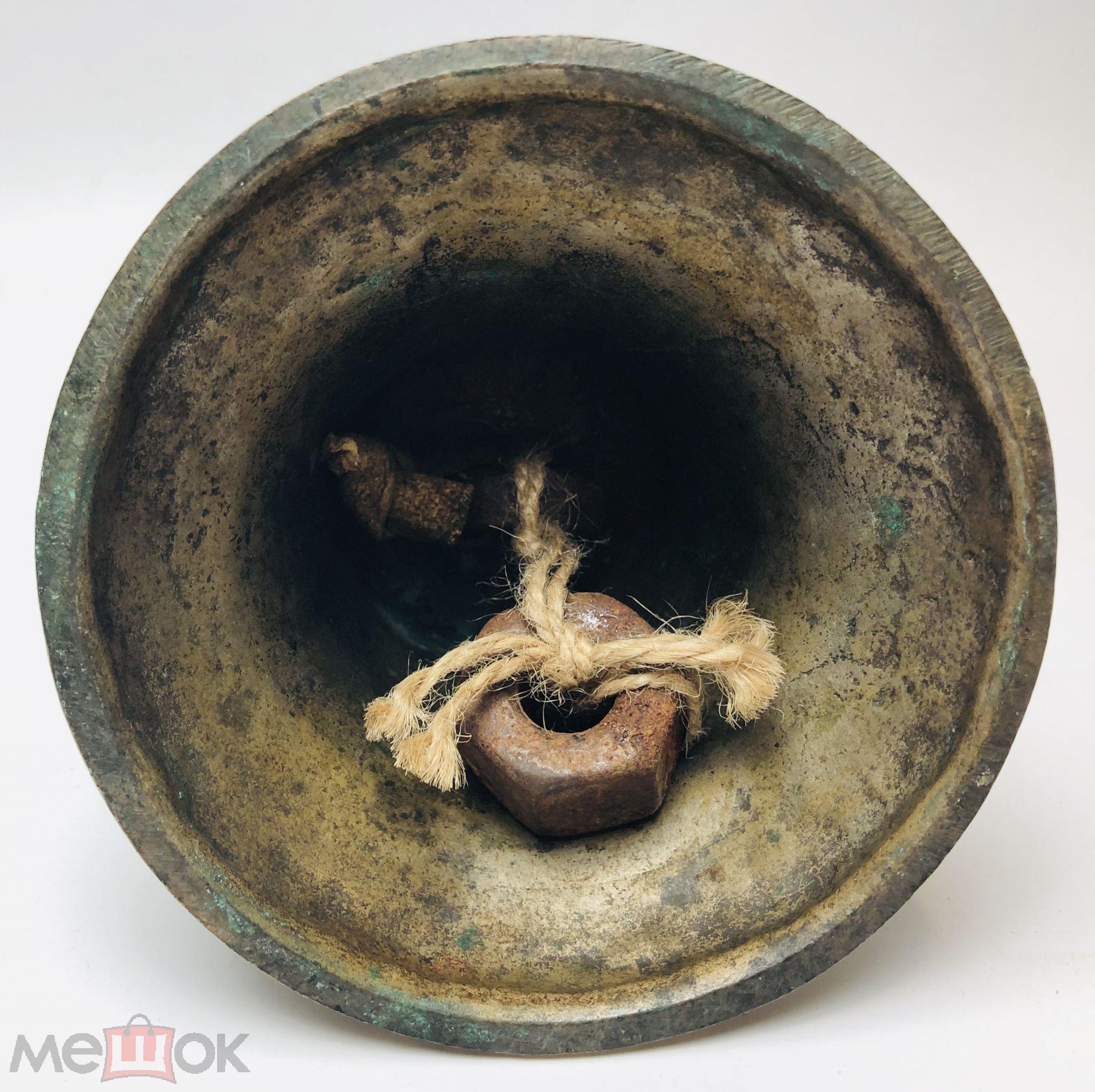 Колокольчик поддужный. Мамонов.19 век.  С 1р !