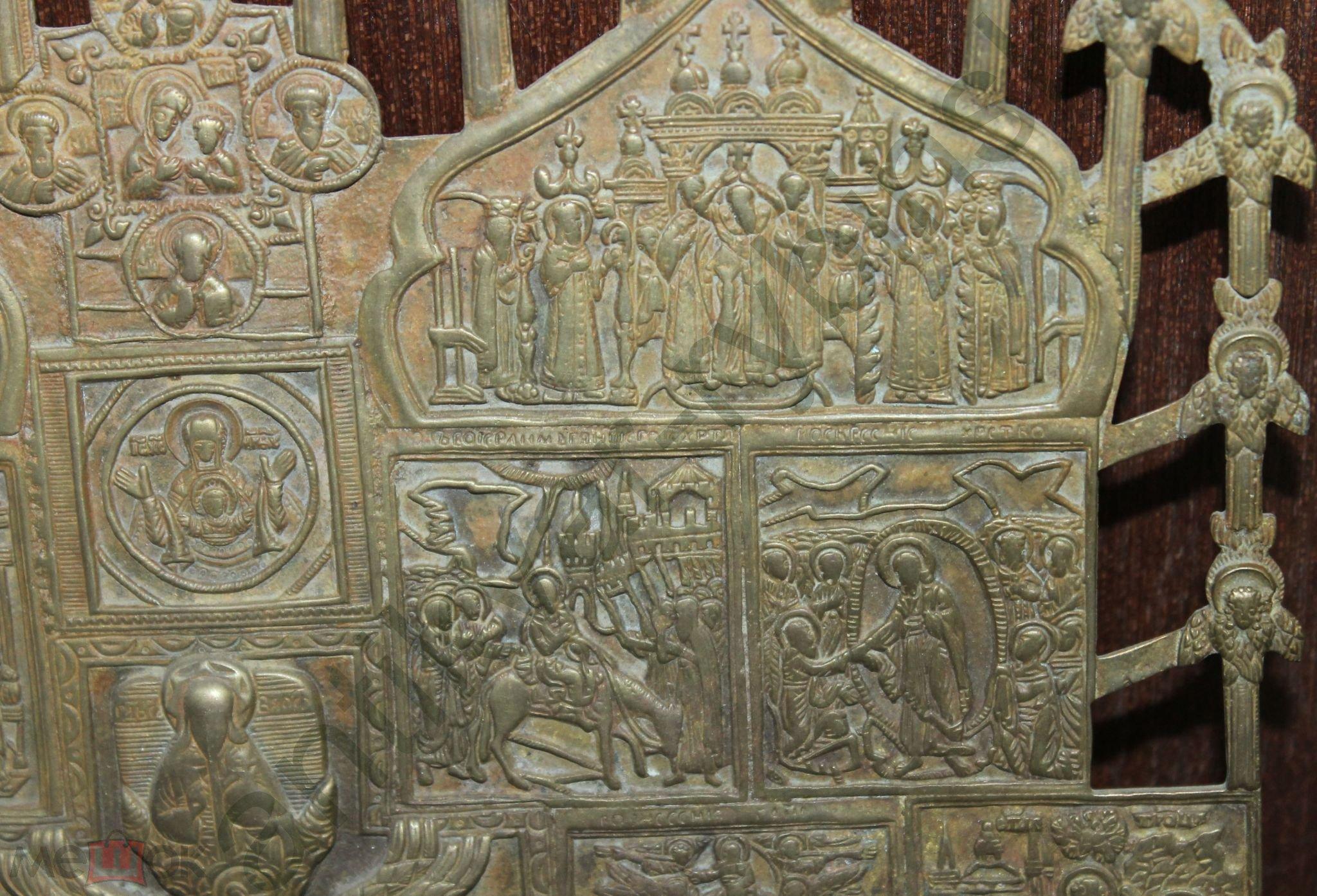 Распятие Патриаршее с Праздниками Лопата
