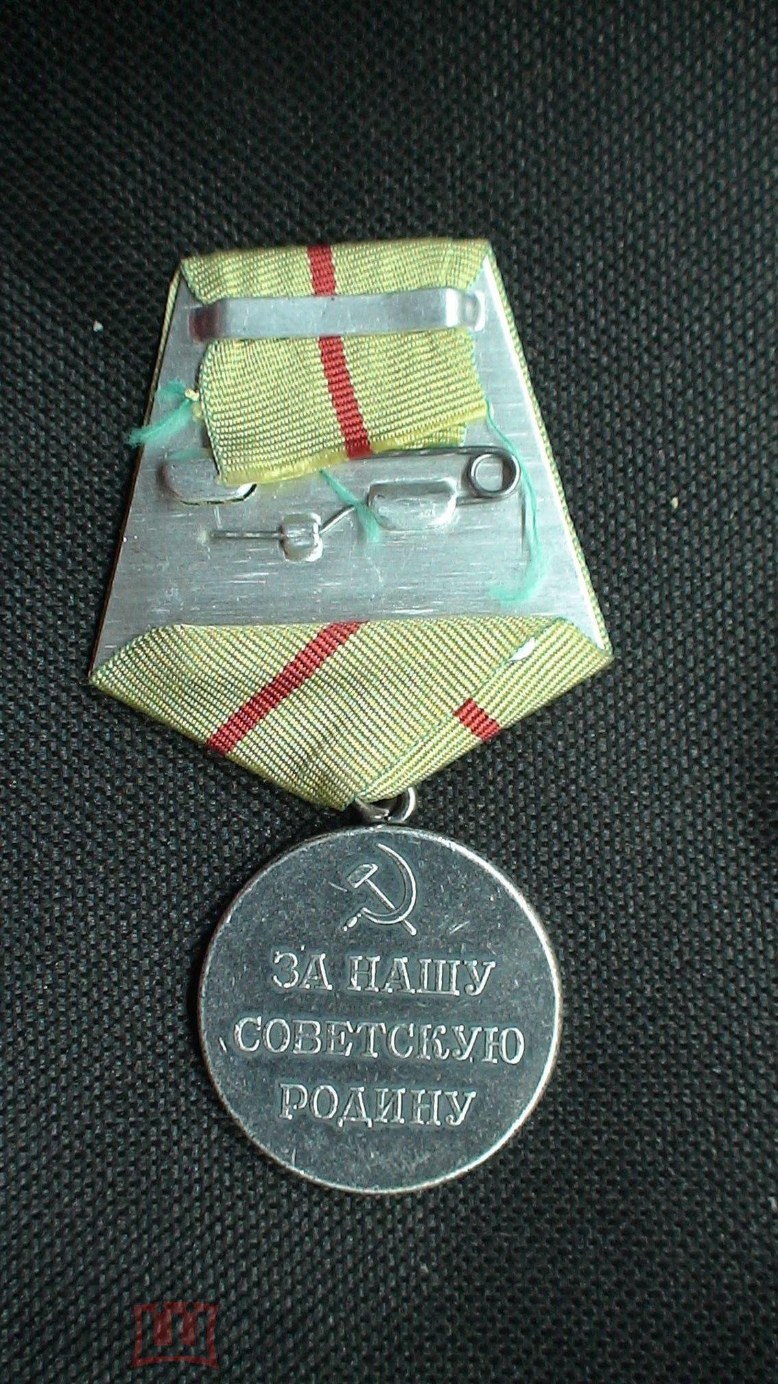 Медаль . Партизану отечественной войны . (49)