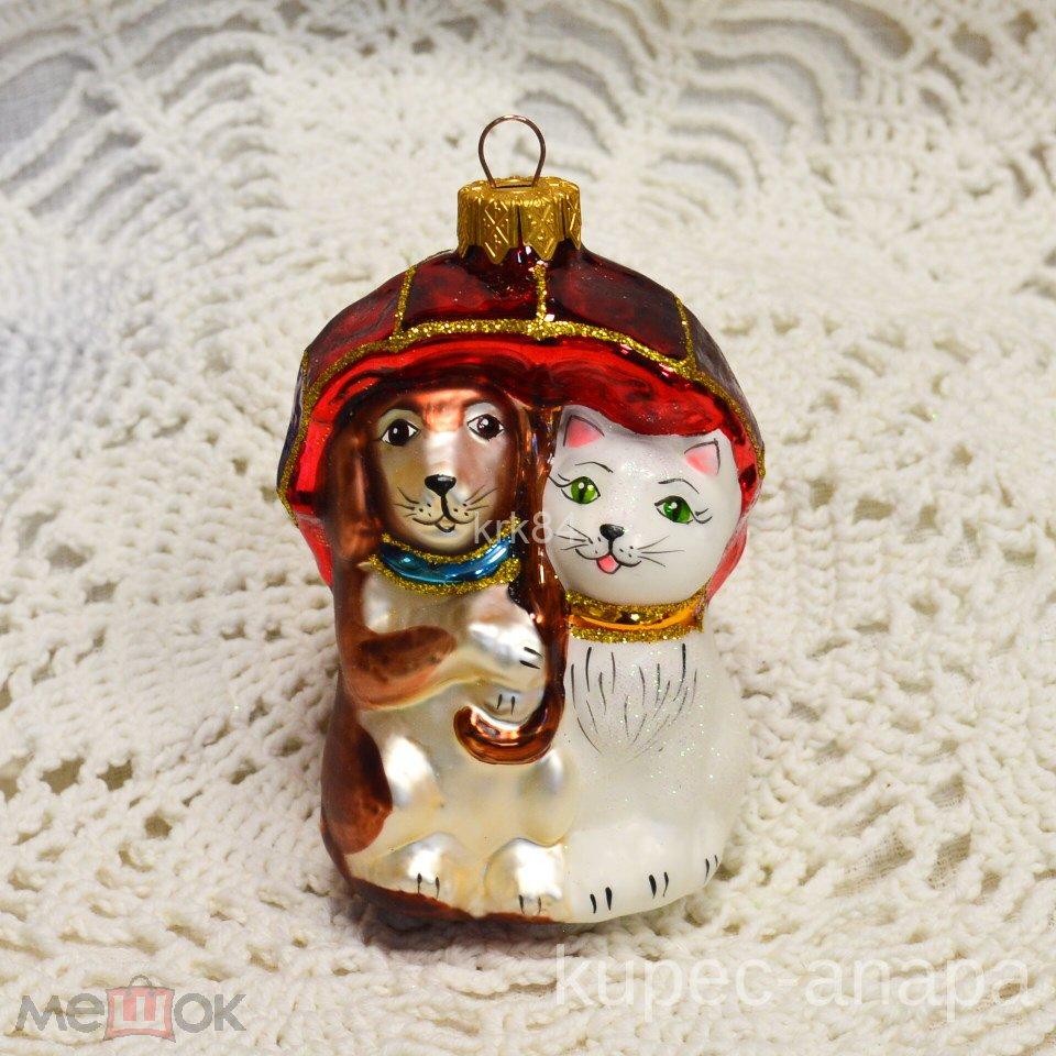 Елочная игрушка стекло кот кошка собака зонт красный друзья далматин 5667