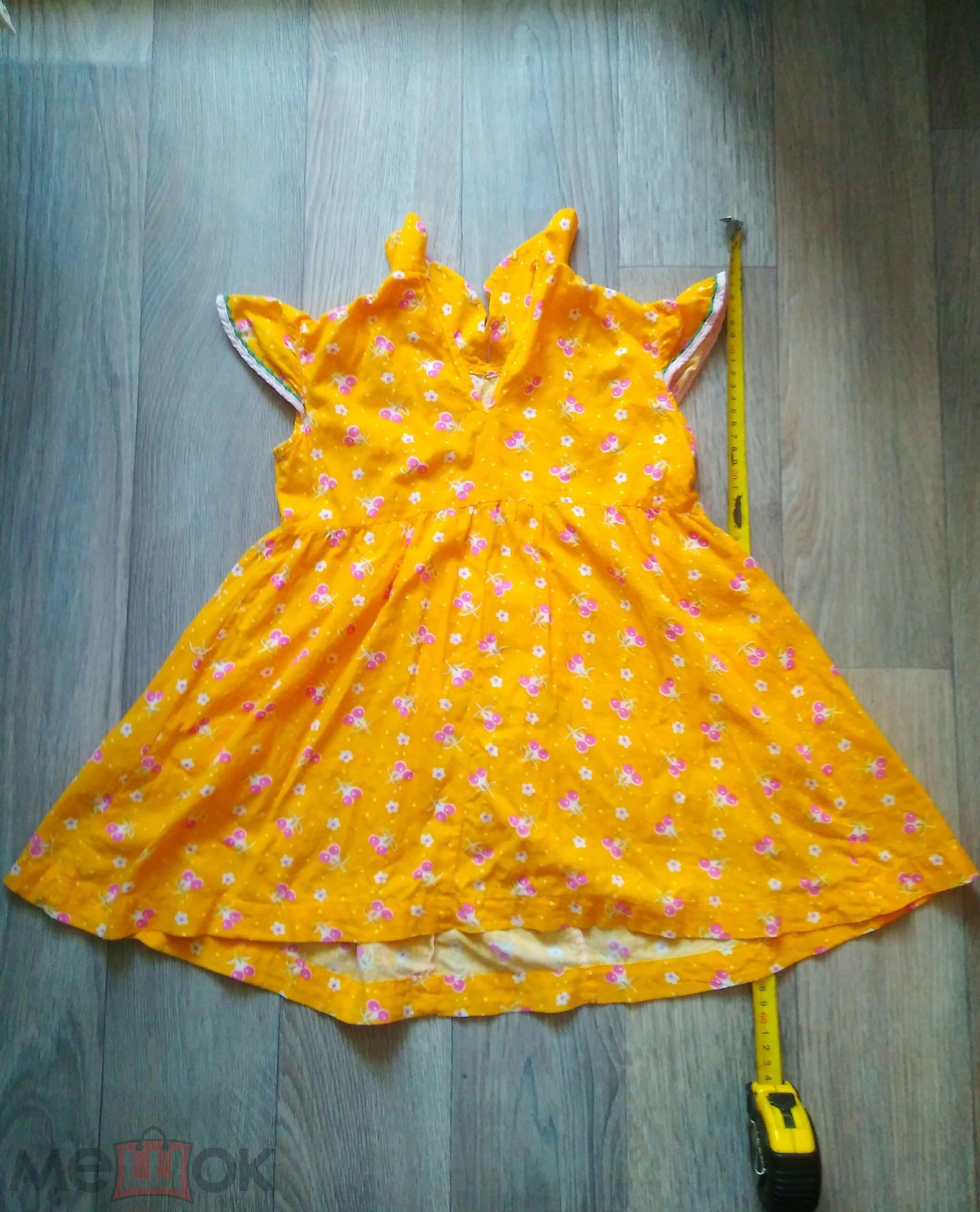 Платье на куклу длина 60 см СССР