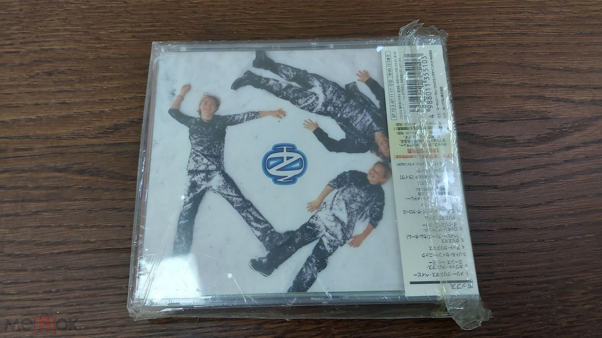 HANSON SNOWED IN. CD диск, фирменный, из Японии. Высокое качество звука! Новый. Нераспечатанный.