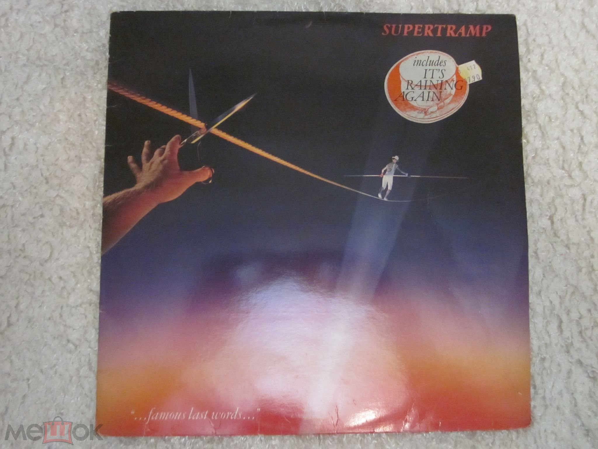 "Supertramp ‎– ""...Famous Last Words..."". (Europe). С 1 рубля."