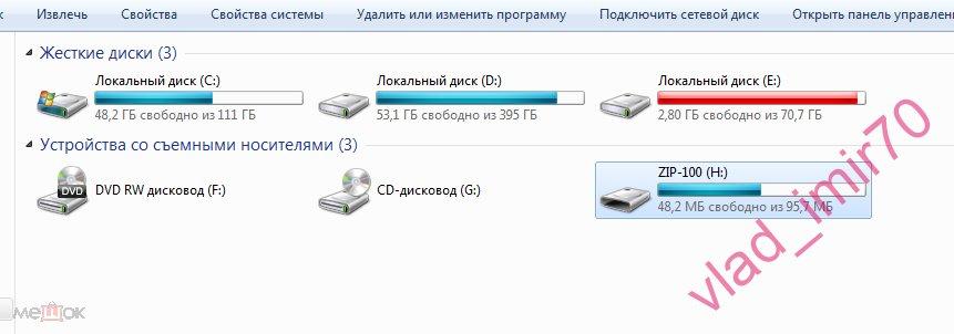 Внешний дисковод Iomega Zip 100USBV рабочий