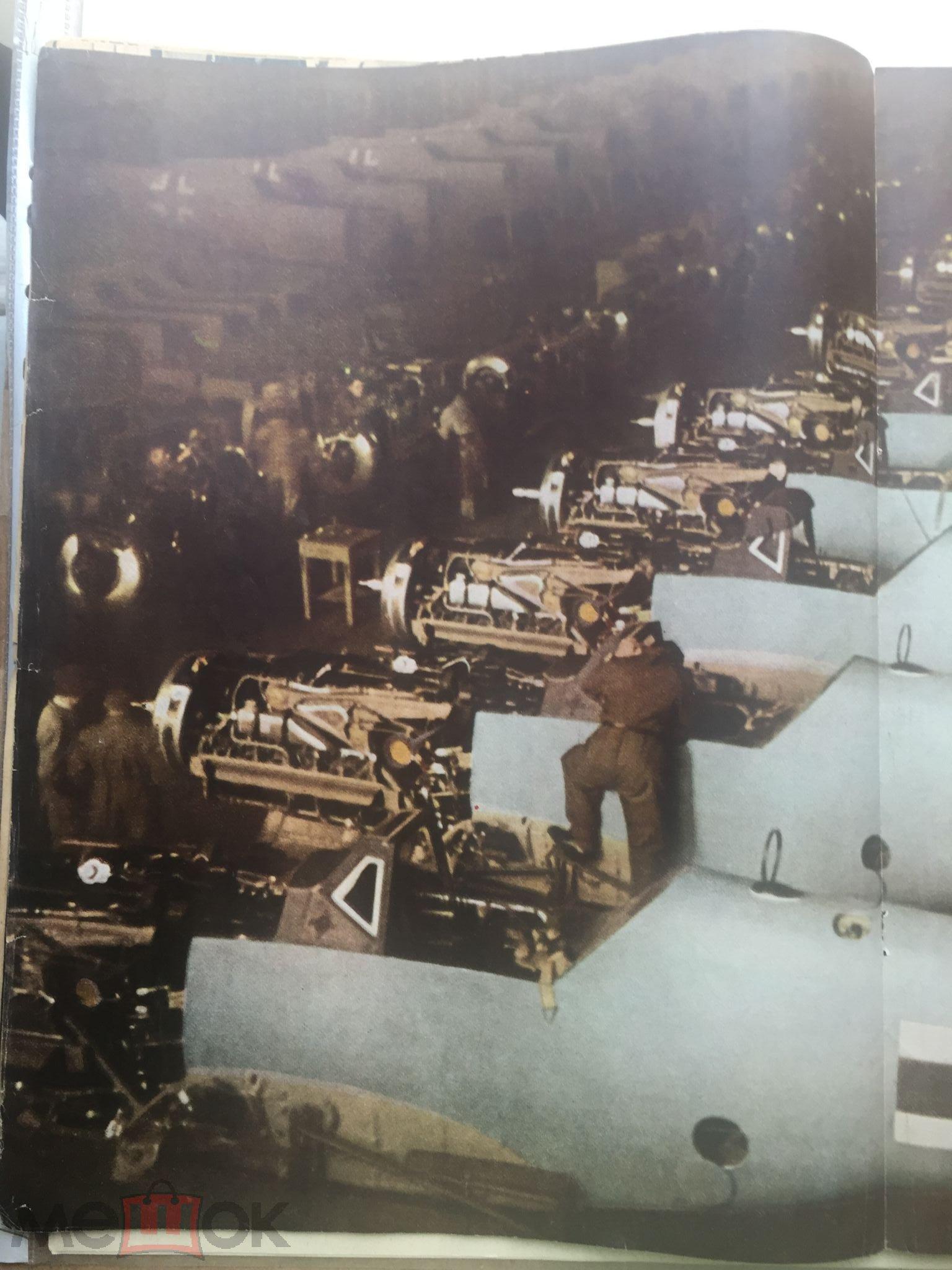 Сигнал номер 3 1944 (итал) Теодорини Корнелиу,  Kptw. IX-X танки и прочие вундервафли WWII