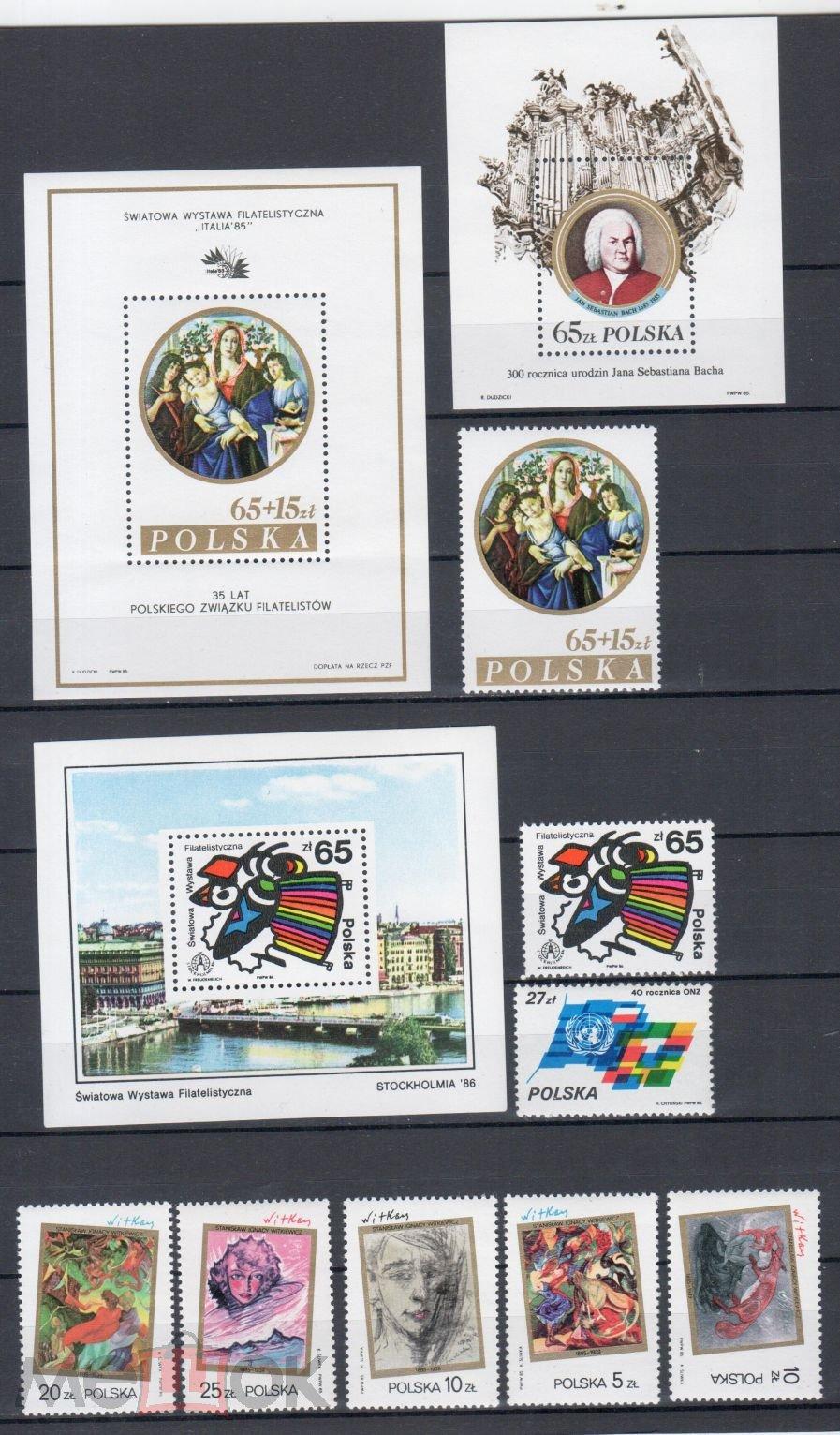 Польша Живопись 1982-1985 гг И53