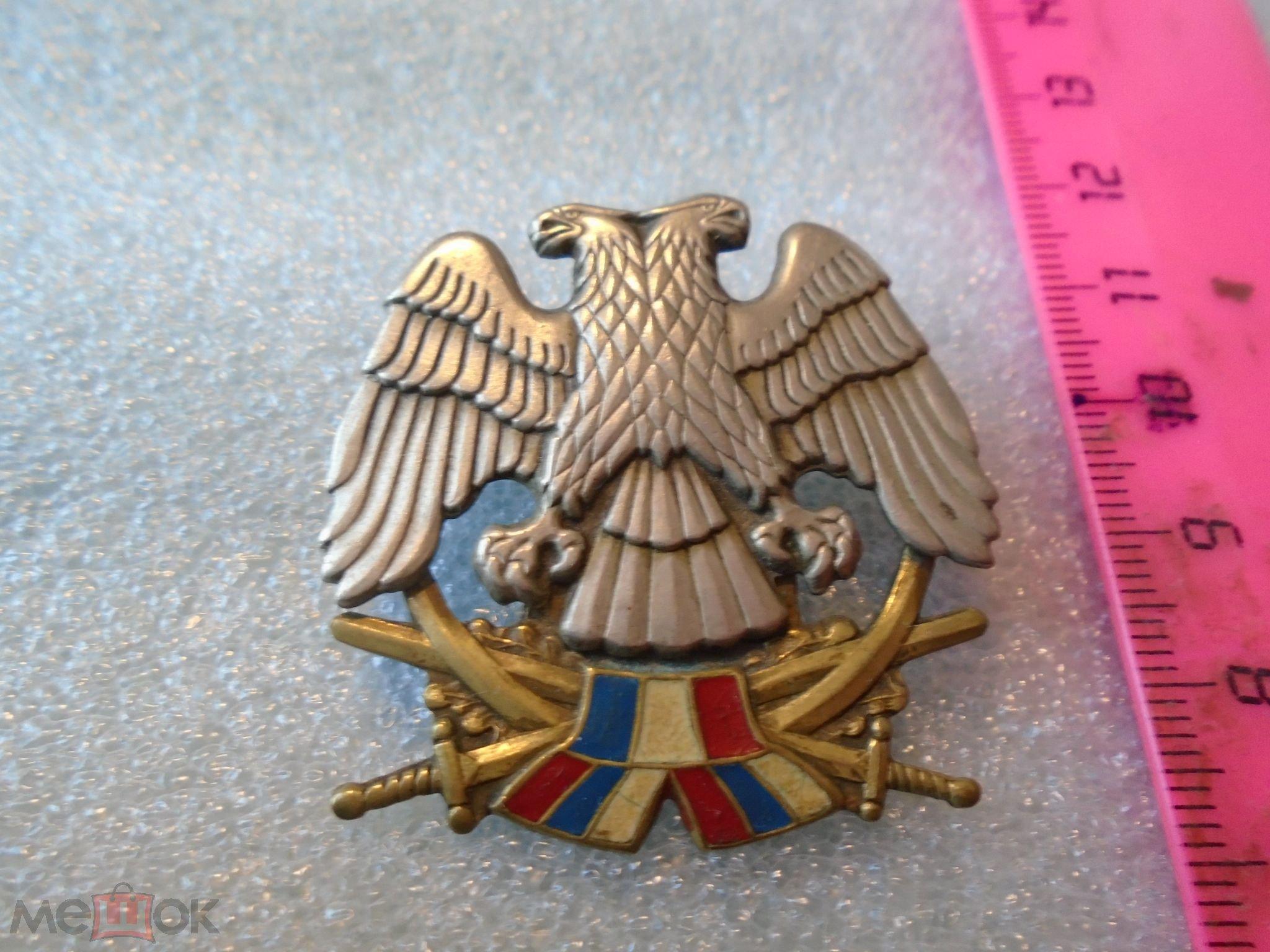Кокарда  подофицер  сухопутные войска Югославия (Милошевич) штамп редко   тяж. мет за 1 рубль    (В)
