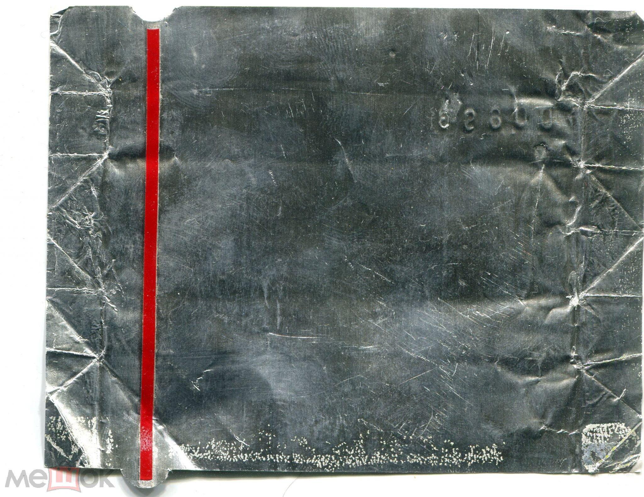 Этикетка упаковки жевательной резинки Клубничная г.Таллин  СССР