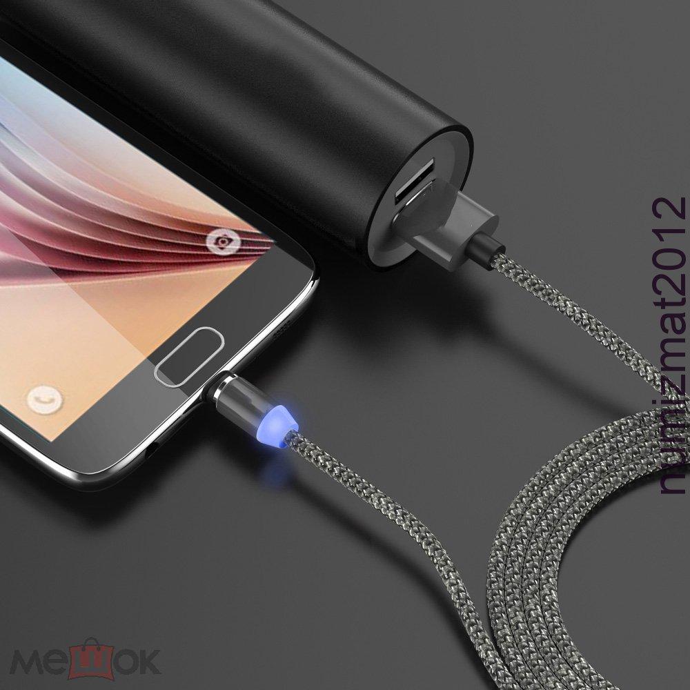 Магнитное зарядное устройство для смартфонов и телефонов micro USB