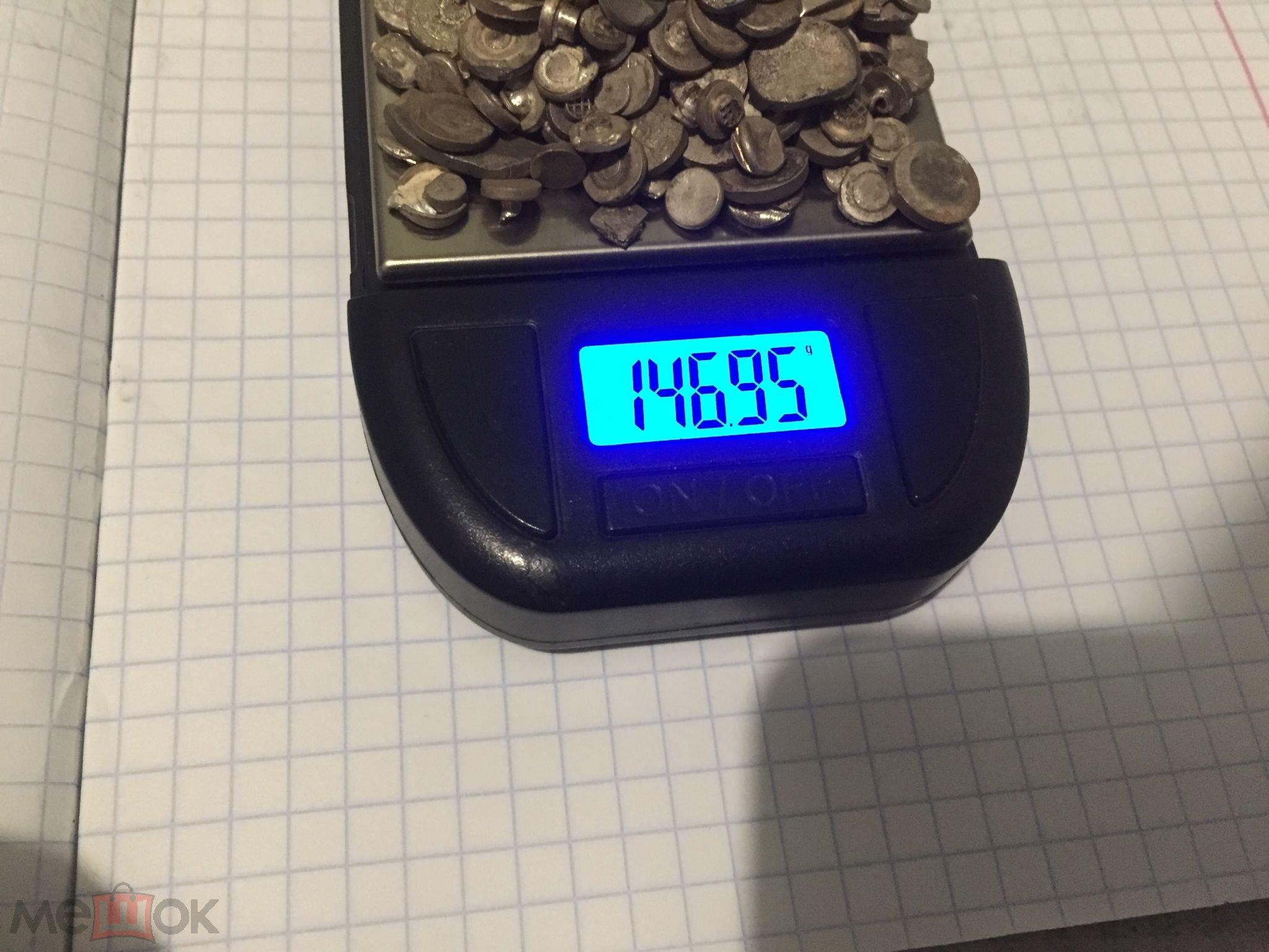 техническое серебро с контактов.