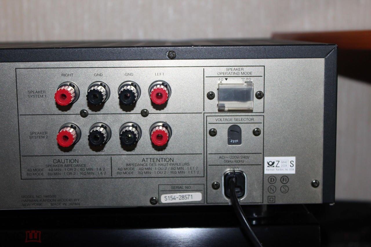 Harman Kardon HK-6500, Япония, hk6500