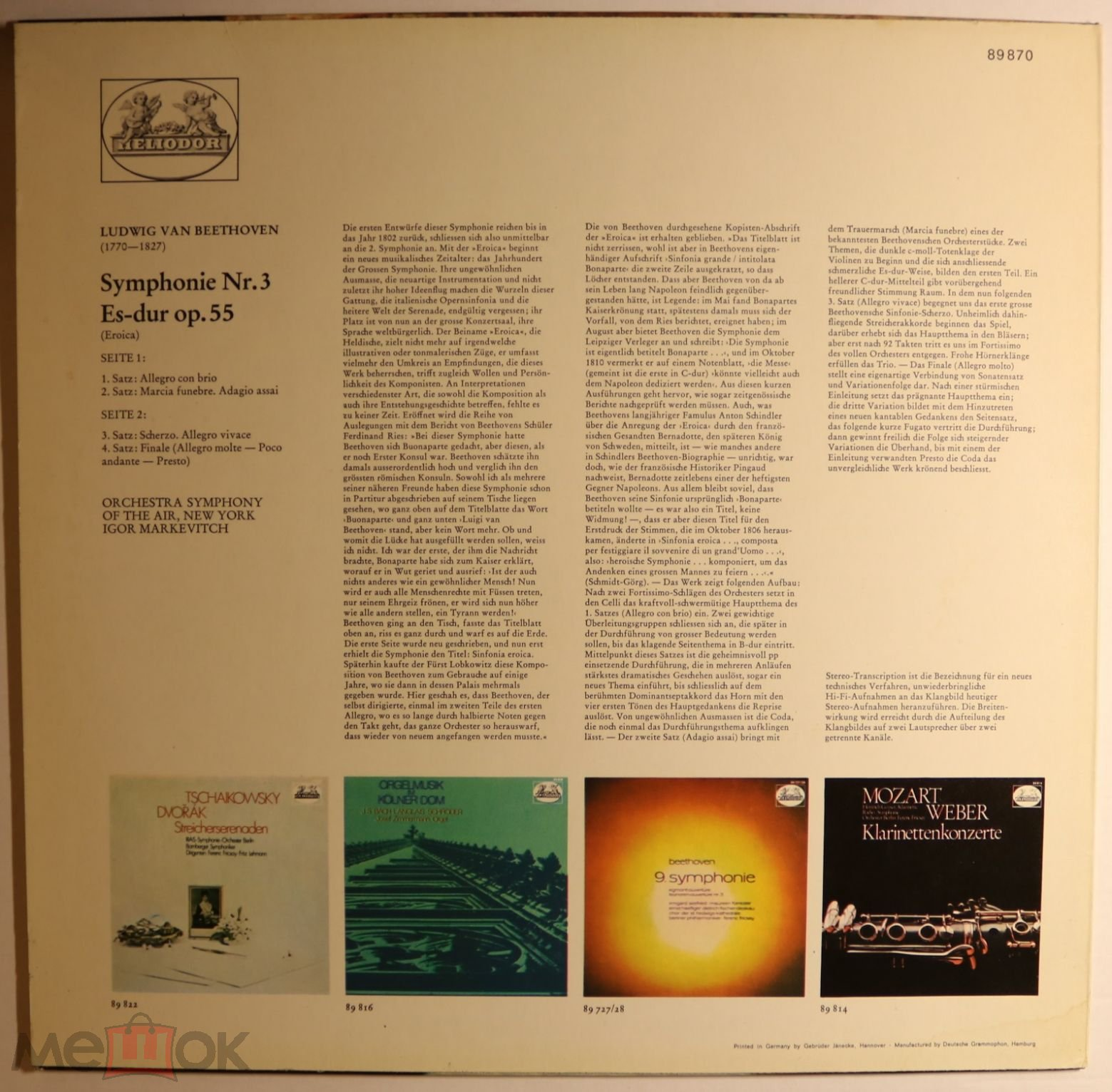 LP - IGOR MARKEVITCH * BEETHOVEN  SYMPHONIE №3 1975 HELIODOR   MADE IN GERMANY