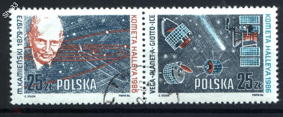 КОСМОС ПОЛЬША 1986 Комета Галлея БОЛЬШЕ ЛОТОВ с1 руб НА МОЕЙ СТРАНИЦЕ, ЗАХОДИТЕ!
