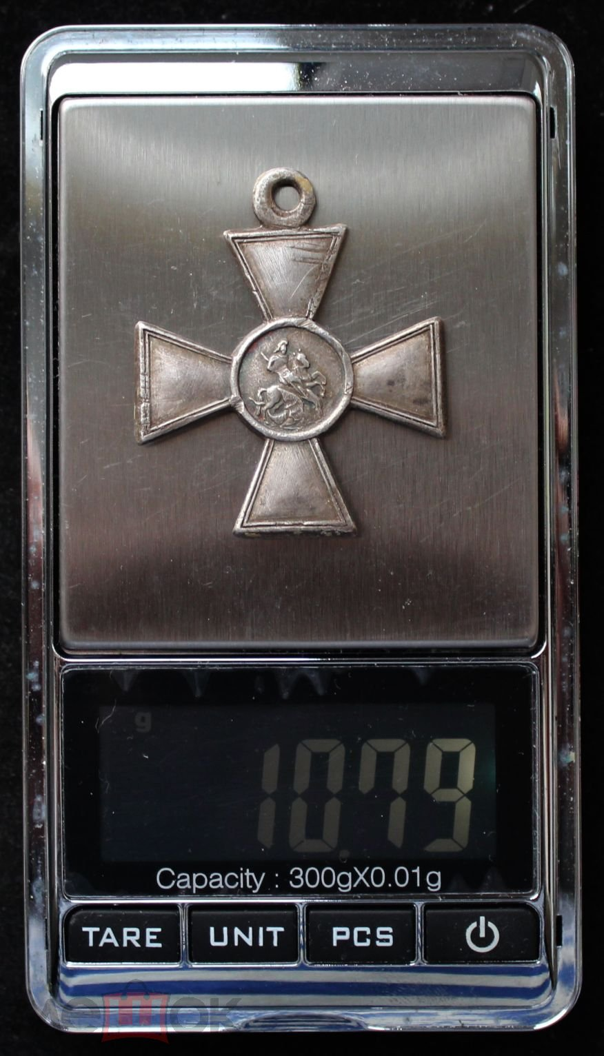знак - ЗОВО - Георгиевский крест - 662 109 - ОРИГИНАЛ ! - Продажа КОЛЛЕКЦИИ !!!