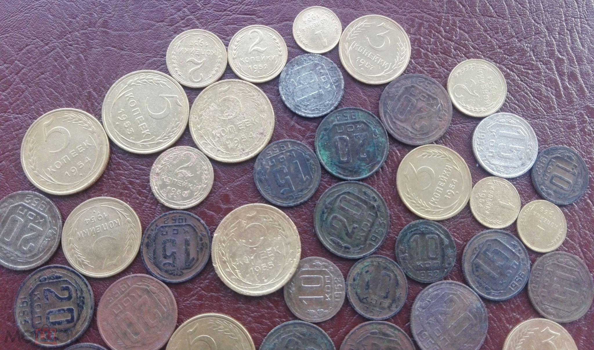 Набор Советских монет 50-х годов. Ранние Советы. 42 монеты.