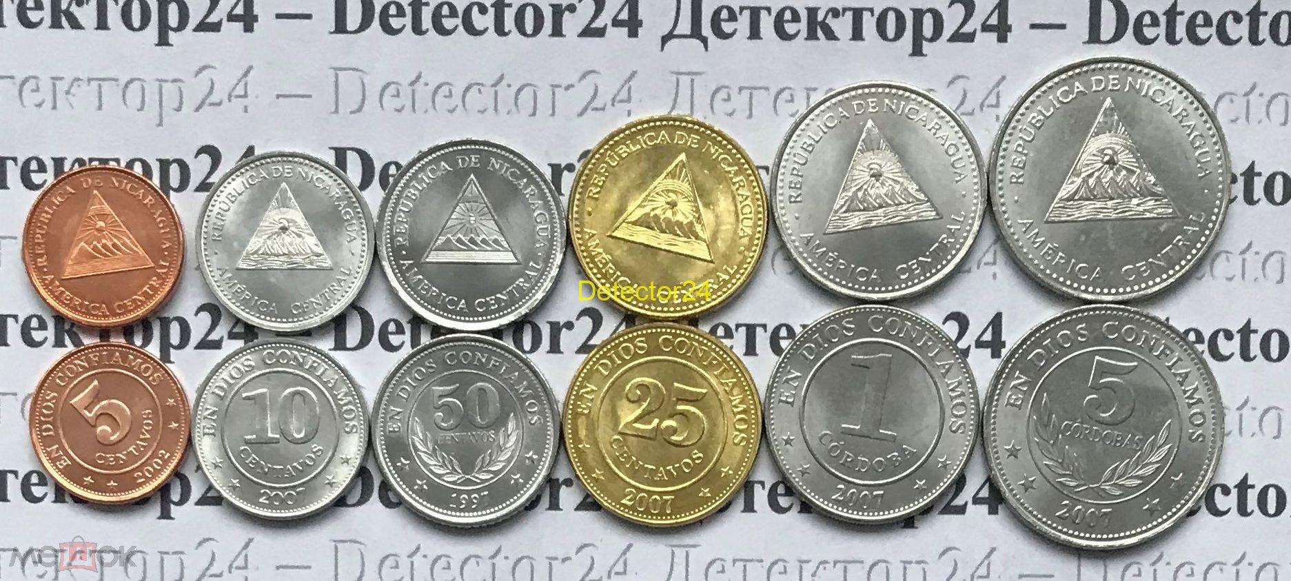 Никарагуа - набор 6 шт 5 + 10 + 25 + 50 сентаво + 1 + 5 кордоба 1997 - 2012 год UNC есть опт
