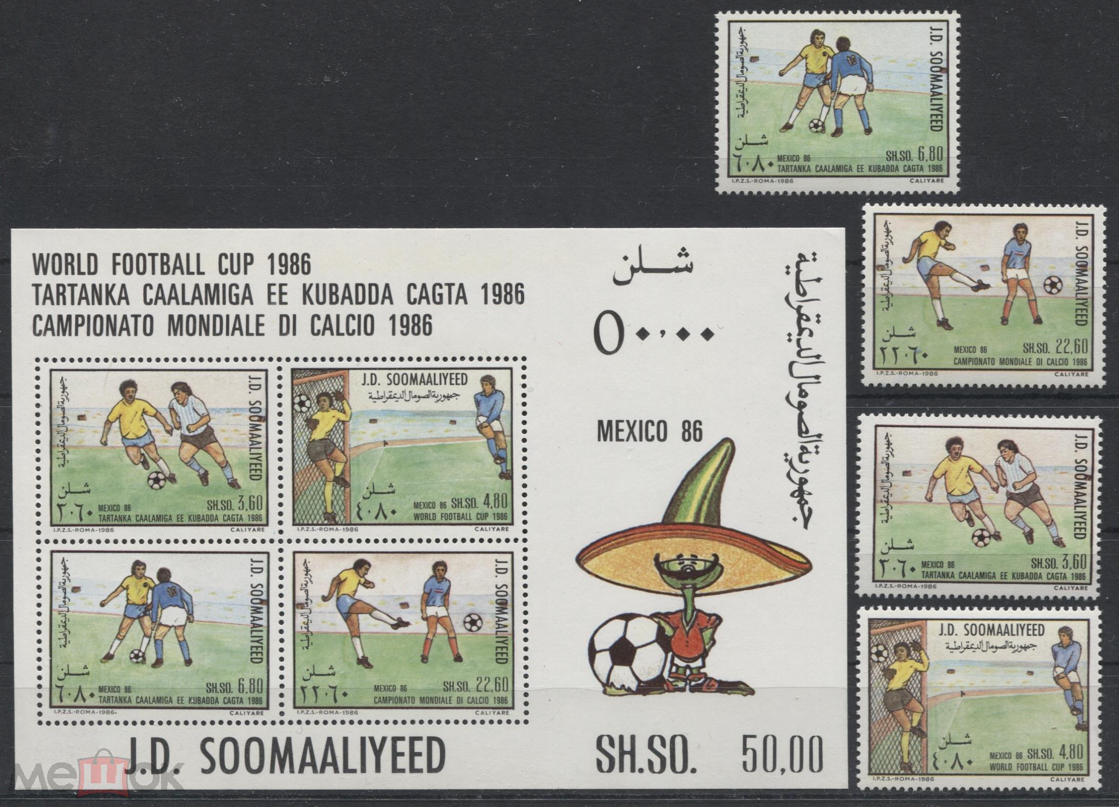 F931. Сомали 1986 г. Спорт. Футбол. Чемпионат Мира в Мексике.