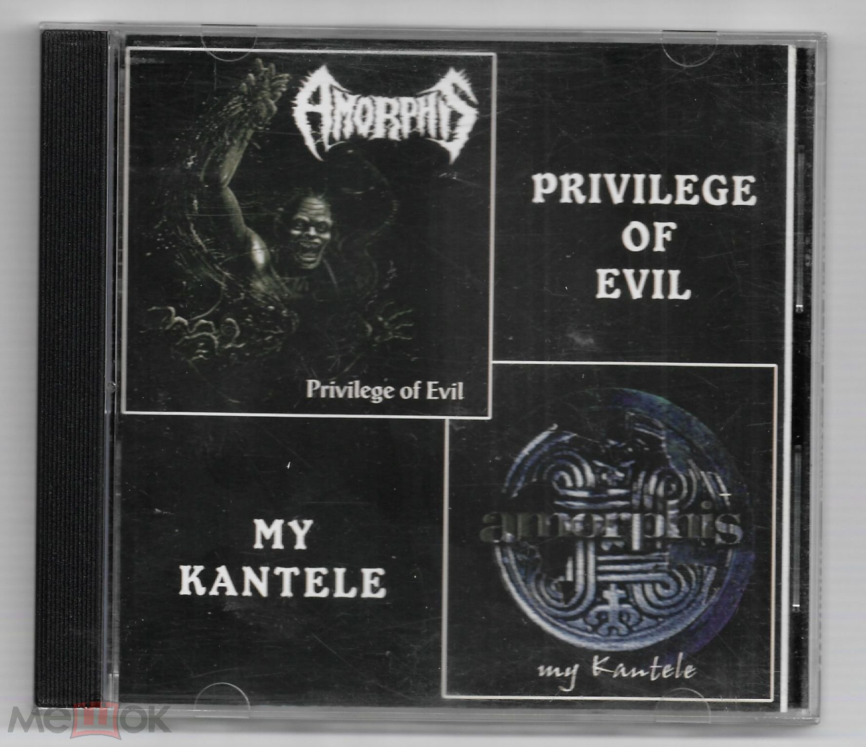 "AMORPHIS ""PRIVILEGE OF EVIL / MY KANTELE"" CD РОССИЯ ЛИЦЕНЗИЯ UL"