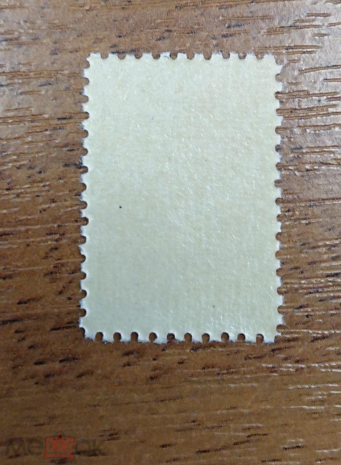 СССР 1958 1959 Стандарт Сталевар 60 коп Металлография Плотная бумага СК 2134 2219 Гаш