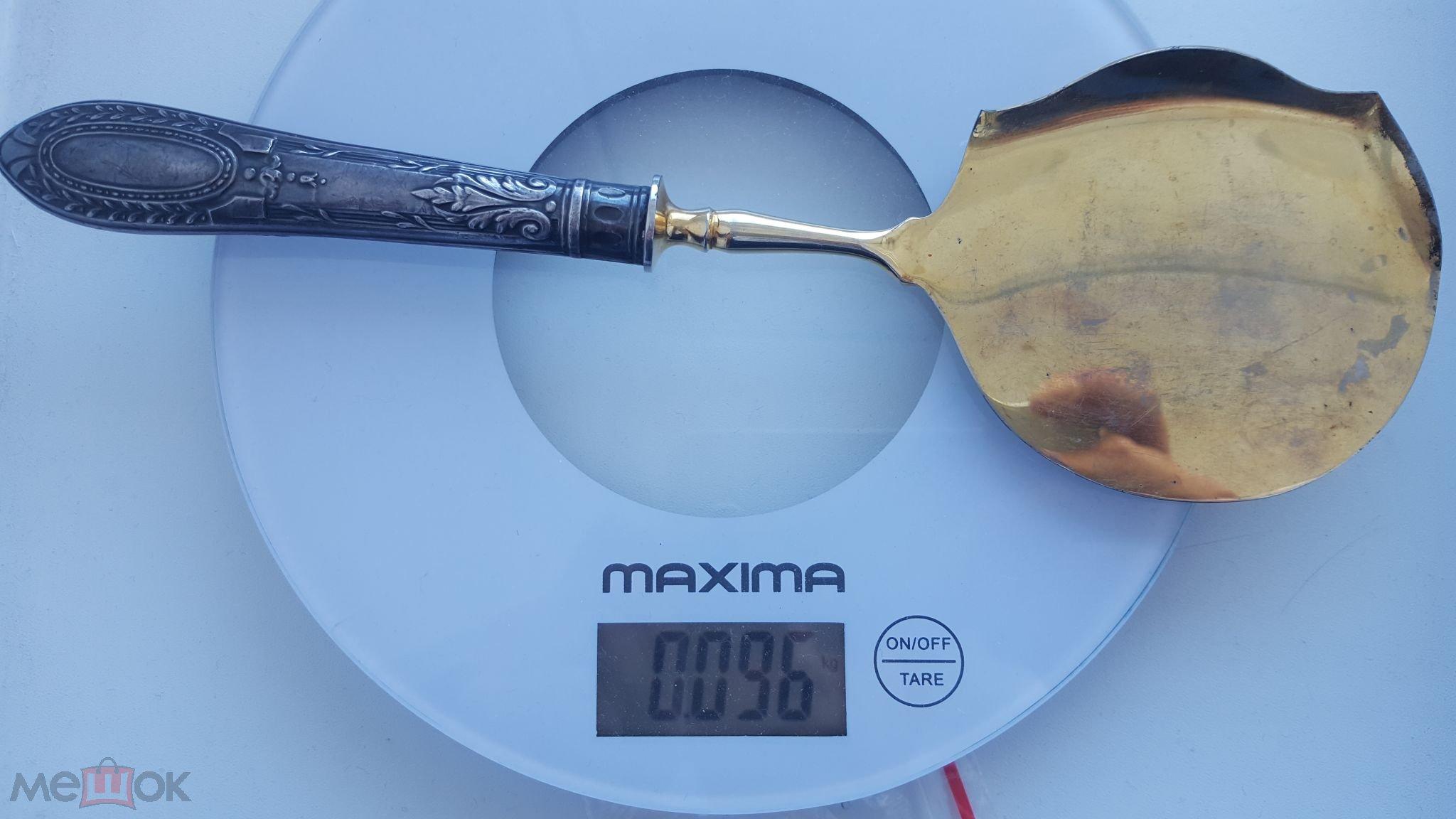 Лопатка столовая ручка серебро 84 пробы, позолота отличное состояние, родной футляр.сохран,