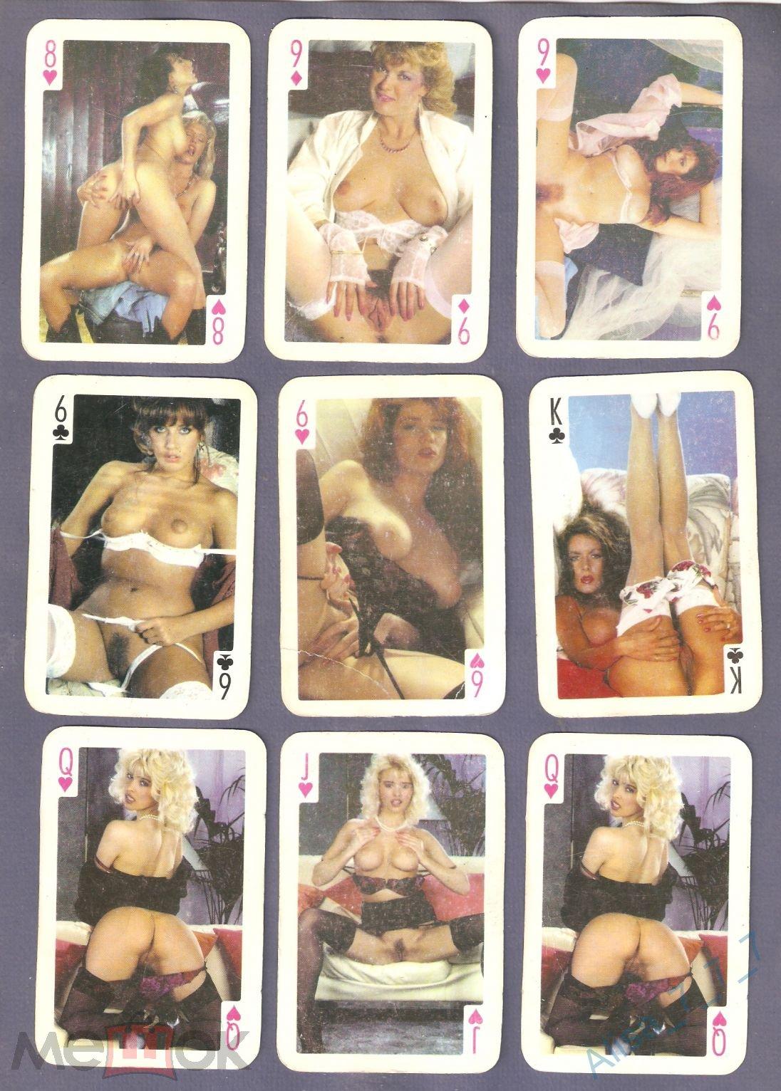 Карты игральные Эротика 49 шт.одним лотом #10-9