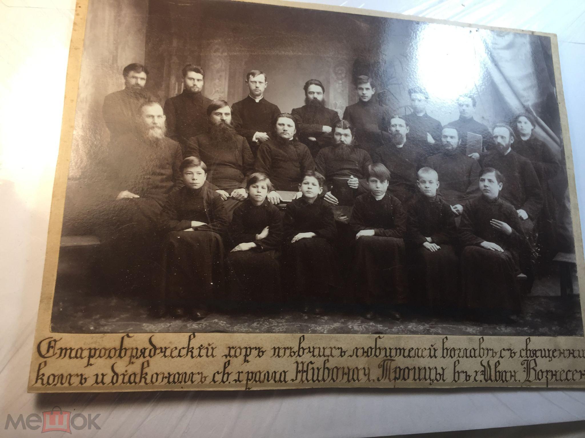 Старообрядческий хор Иваново Вознесенск