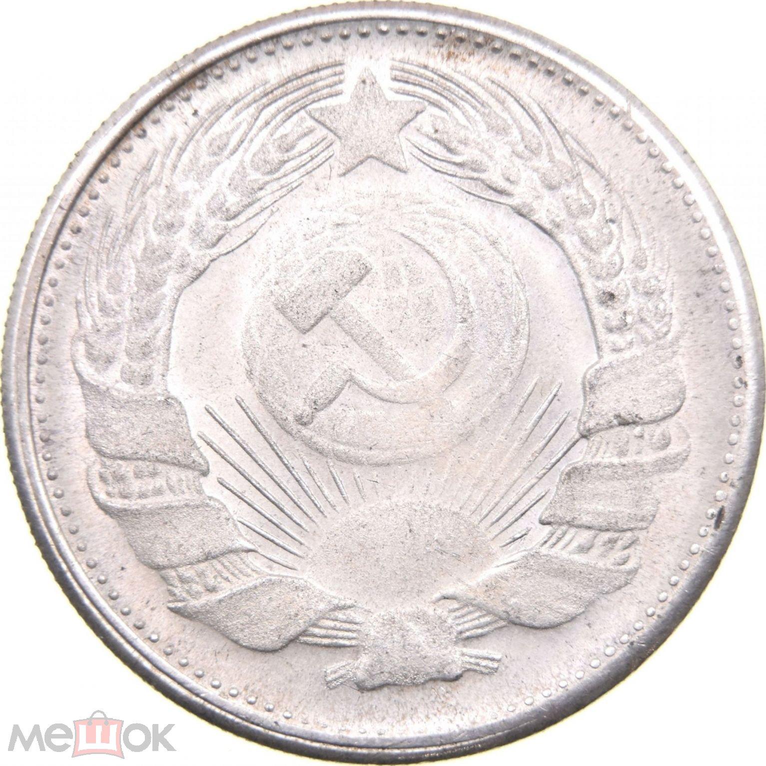 (WR)(13643) Китай медаль Mao Tse Tung