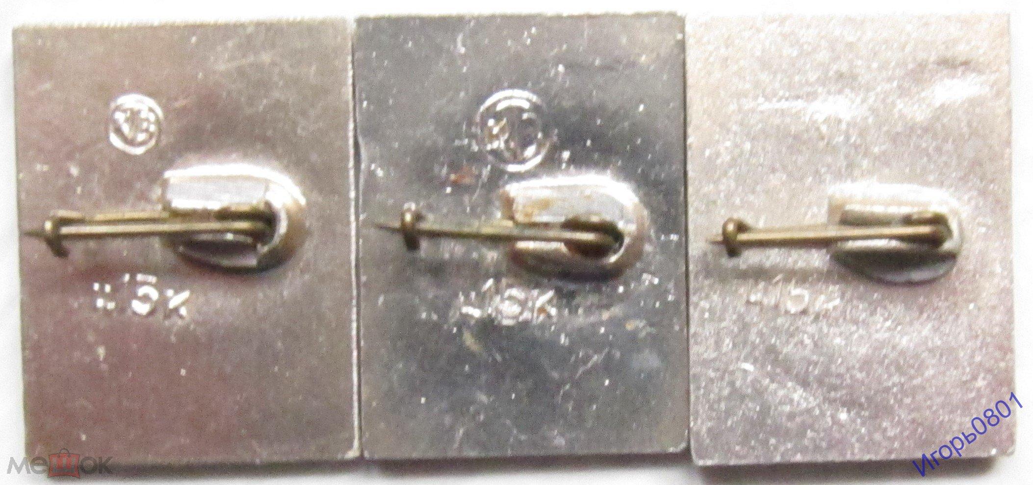 Набор 3 штуки Калуга колыбель космонавтики день герои космоса