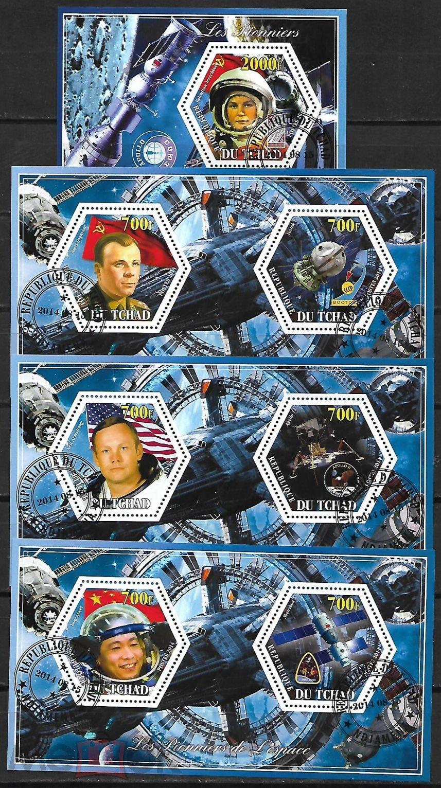 Космос Космонавты Ю.Гагарин,Армстронг,Терешкова Чад 2014 Гашеный блок+3 МЛ СТО
