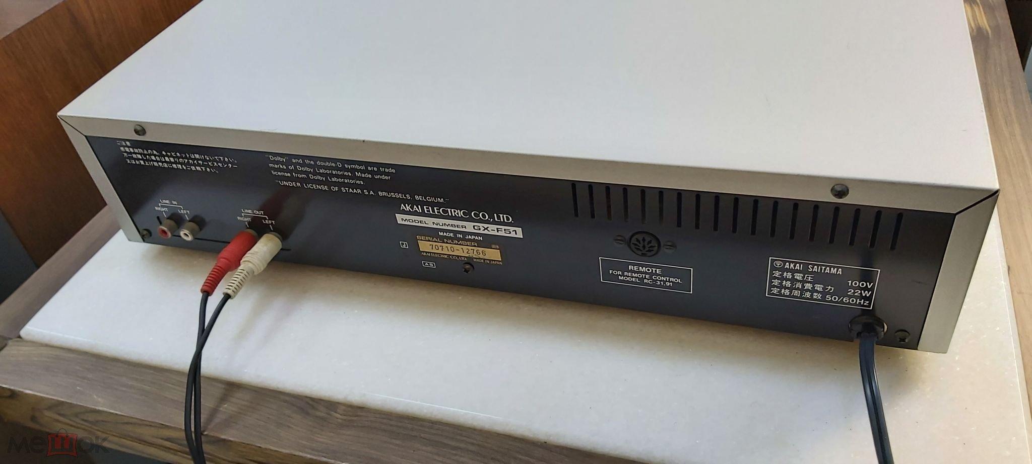 AKAI GX-F51 красивая модель, высокое качество звучания, записи. Идеальное тех. состояние. Япония.