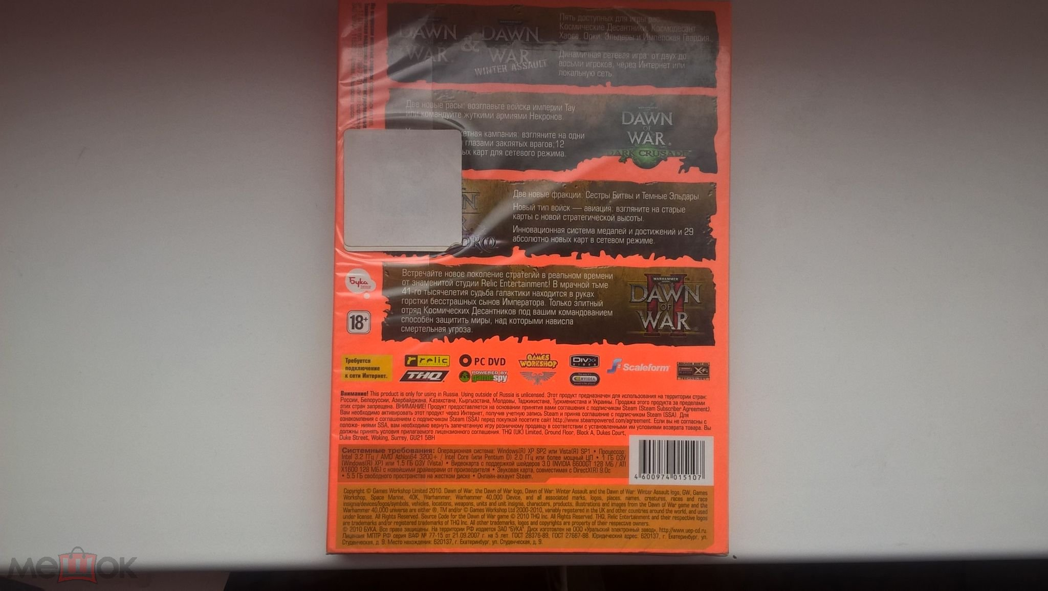 ▶ Warhammer 40000 - Dawn of War -- Игра Лицензия Запечатан - Premium Games
