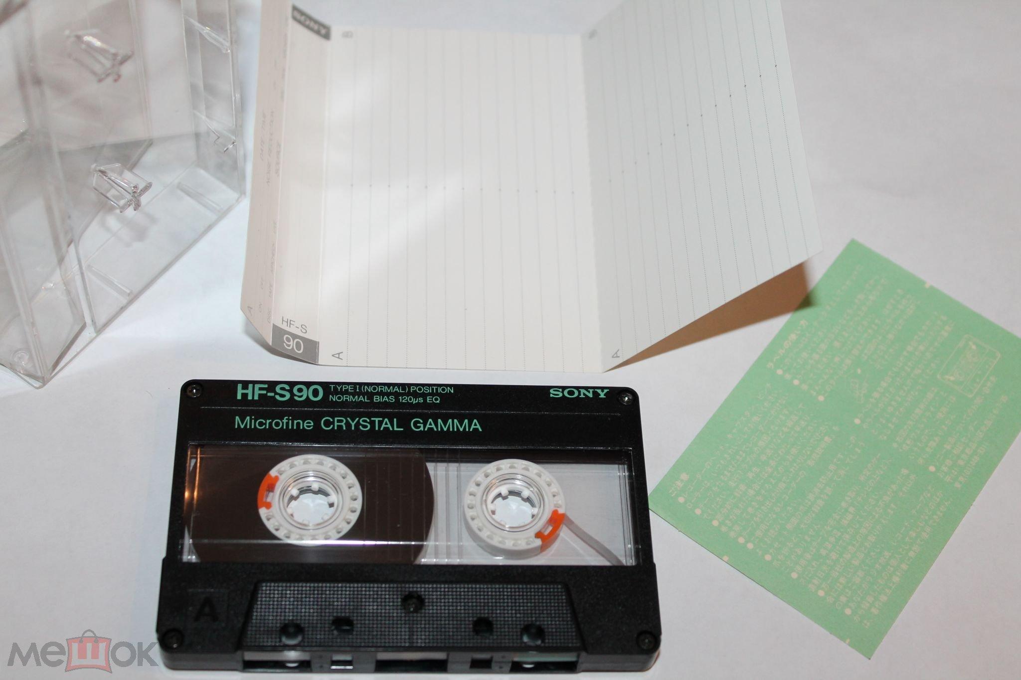 SONY HF-S 90 1986 год US
