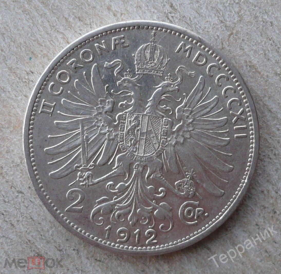 Австрия 2 кроны(короны) 1912. Франц Иосиф I.Австро-венгерская крона (1892 - 1918).Серебро.Оригинал